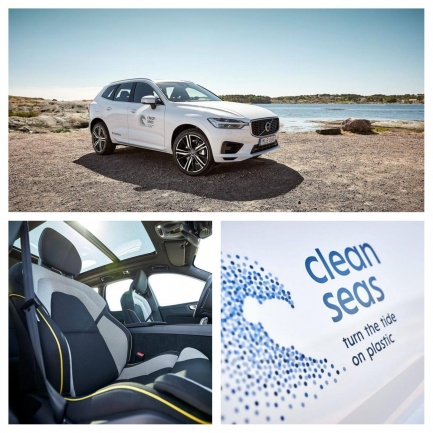 Volvo V60 - clean seas